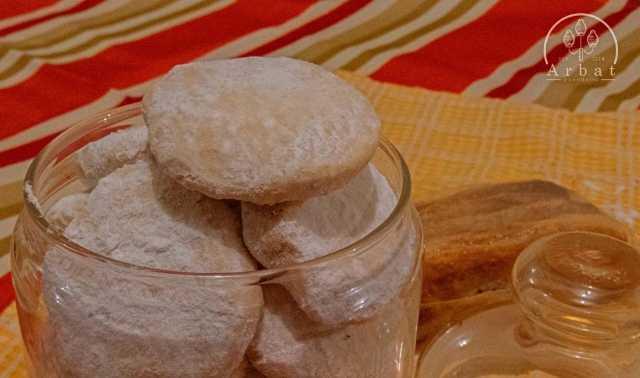 Arbat Panadería