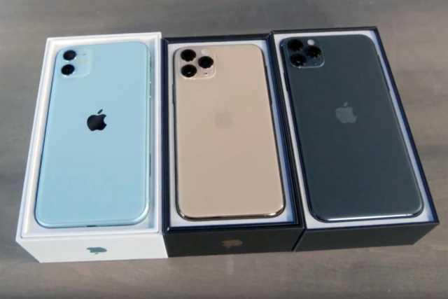 Oferta para Apple iPhone 11, 11 Pro y 11 Pro Max para ventas a precio mayorista.