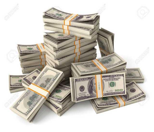 prestamo de dinero para hoy mismo
